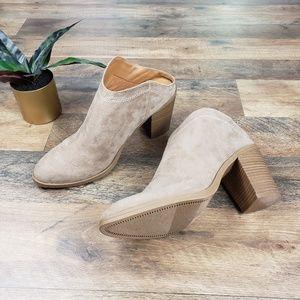 🆕️ Dolce Vita Judges Almond Stella Suede Boots